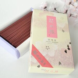 【花の旅桜のかおり】