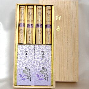 進物用線香【名香薫翠2種香】お線香とロウソクのセット