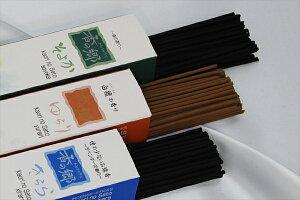 進物用線香3種類の香り【香の郷】奥野晴明堂
