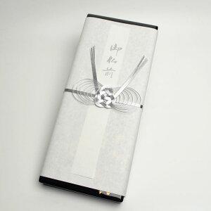 贈答用線香/日本香堂高級線香【司薫】微煙香