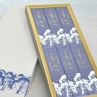 Small gifts for Jade's first temple smoke systems incense incense fine smoke incense mitomo sympathy gift gift for