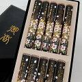 日本香堂【特撰淡墨の桜】贈答用線香