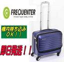 フリクエンター スーツケース/【この商品で使える10%OFFクーポン】...
