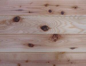 【アトピー・キラー】杉無垢羽目板節あり 無塗装 110ミリ巾長さ1820ミリ