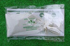 ウッドロングエコ(無公害木材防腐保護剤)100グラム/18.9リットル用