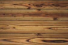 焼き杉無垢板節ありなごみの里(内装)2970×11×135ミリ8枚入(約1坪入)