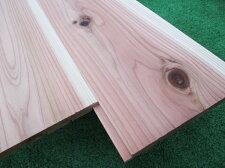 杉無垢加工板節あり(埋め木補修済み)あいじゃくり加工無塗装長さ1820×厚13×巾170ミリ5枚入