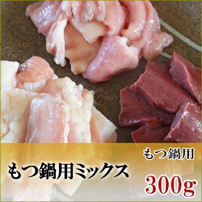 牛肉, ホルモン  300gBBQ