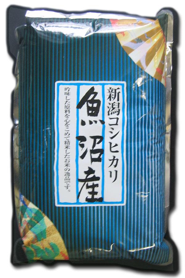 【令和元年産 1年産 新米】魚沼産こしひかり(5kg)