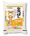 【23年産】清流紀行北海道産ななつぼし(5kg)【無洗米】