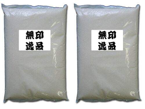 最低価格!米屋のおいしいお米無印逸品(20kg)