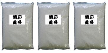 【送料無料】最低価格!米屋のおいしいお米無印逸品(30kg)【smtb-TK】【送料無料】【05P03Dec16】