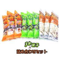 【豆菓子】詰め合わせセット(雀の卵®55g・わさびまめ55g・アーモンドフィッシュ24g各3パックずつ)