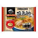 冷凍食品 業務用 キンレイお水がいらない塩元帥塩ラーメン 493g×12袋 ケース - いなげや楽天市場店