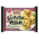 冷凍食品 ニチレイフーズ しいたけ肉詰め 4個×12袋 ケース