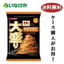 送料無料 冷凍食品 業務用 日清フーズ マ・マー大盛りスパゲティ ナポリタン 360g×14袋 ケース