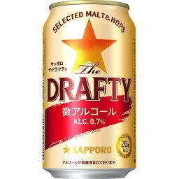 送料無料「9/14新発売」サッポロ The DRAFTY 350ml×24缶 ケース