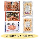 冷凍食品昭和ミート富士宮やきそば12食セット焼きそばご当地グルメ