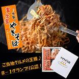明神水産藁焼き鰹・びんちょうまぐろたたきセット型番:YB-0ギフトお取り寄せ送料無料鮮魚かつおマグロ