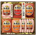 お歳暮御歳暮ハムギフト詰め合わせ送料無料日本ハム本格派ギフト型番:NRB-778