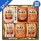 お中元御中元ハムギフト早割セール送料無料日本ハム本格派ギフト型番:NH-456