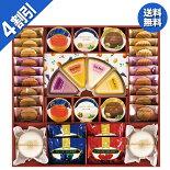 お歳暮御歳暮焼菓子プリンギフト詰め合わせ送料無料京都ラ・バンヴェントプリン&焼き菓子詰合せ型番:TGL-45H