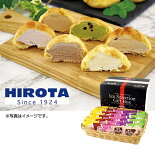 お歳暮御歳暮アイスクリームギフト詰め合わせ送料無料洋菓子のヒロタヒロタシューアイスセット25個入