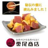 お菓子ギフト送料無料栗尾商店うず芋・サイコロ