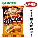冷凍食品 業務用 ニチレイフーズ 片手で食べられるお好み焼4個×12袋 ケース - いなげや楽天市場店