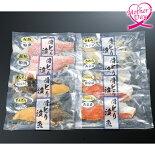 母の日中山商店骨とり漬け魚セットギフトプレゼント送料無料漬魚西京漬