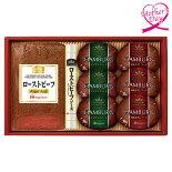 母の日日本ハムプレミアム工房ギフトセット型番:PRBH-45ギフトプレゼント送料無料惣菜ローストビーフ