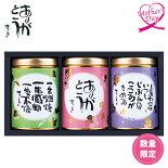 母の日みとわ相田みつを上煎茶詰合せ型番:HMC-30Bギフトプレゼント送料無料煎茶