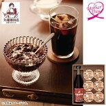 母の日丸福珈琲店珈琲と小豆のゼリー&アイスコーヒー型番:MRF-002ギフトプレゼント送料無料スイーツコーヒー
