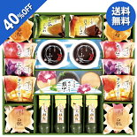 お中元御中元京竹風庵京の清涼菓型番:KYD-45ギフトお取り寄せ送料無料ゼリー和菓子