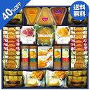 お中元 御中元 2021 京都ラ・バンヴェント フルーツゼリー&焼菓子詰合せ 型番:LBD-45M ギフト お取り寄せ 送料無料 焼菓子 ゼリー
