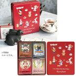 お中元御中元カレルチャペック紅茶店20tealover缶型番:1609376ギフトお取り寄せ送料無料紅茶