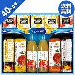 お中元御中元UCC&果汁飲料バラエティギフト型番:ALS-40Cギフトお取り寄せ送料無料ドリンクゼリー