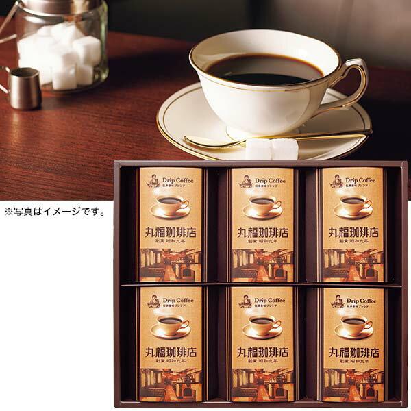 コーヒー, ドリップバッグ  2021 MCDD-30