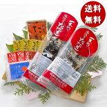 お中元御中元かつおギフト送料無料藁焼き鰹塩たたき2節セット型番:SR-4