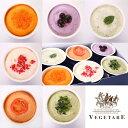送料無料 ベジターレ とれたて野菜と果実の生ジェラート6個セット アイスクリーム ギフト 詰め合わせ