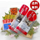ギフトかつお送料無料明神水産藁焼き鰹塩たたき2節セット