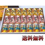 愛工房愛媛県産ジュース詰め合わせ計21本(ぽんかん&ミックス&みかん)