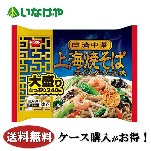 日清食品 日清中華『上海焼そば 大盛り 340g』