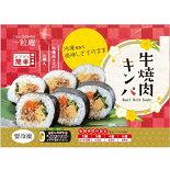冷凍食品唐房米穀牛焼肉キンパ6袋セット