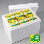 アイスクリーム ギフト 詰め合わせ 送料無料 フタバ食品 レモン牛乳アイス12個入 産地直送 プレゼント お取り寄せ 栃木