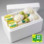 アイスクリーム ギフト 詰め合わせ 送料無料 フタバ食品 レモン牛乳カップ&ソフト12個セット 産地直送 プレゼント お取り寄せ 栃木