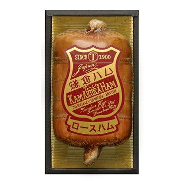 お歳暮 御歳暮 ハム ギフト 送料無料 鎌倉ハム富岡商会 布巻きシリーズ KDA-505 内祝 プレゼント お取り寄せ