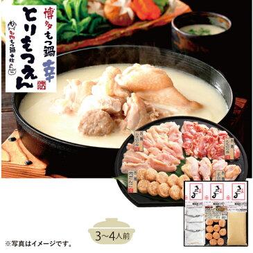 お歳暮 御歳暮 鍋セット ギフト 送料無料 鹿児島県産赤鶏さつま水炊きセット(とりもつえん監修) 型番:B890