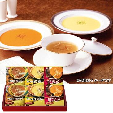 お歳暮 御歳暮 スープ ギフト 送料無料 丸大食品 スープ ギフトセット 型番:WSB-30