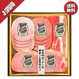 お中元御中元ハムギフト送料無料鎌倉ハム富岡商会バラエティセット型番:KB-301